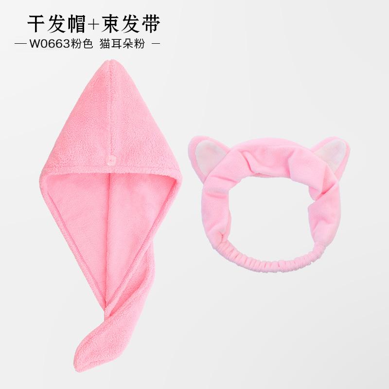 洁丽雅 强吸水干发帽+束发带 天猫优惠券折后¥6.9包邮(¥11.9-5)多色可选