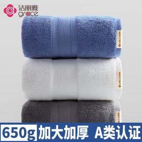 Полотенца банные,  650g чистый изысканный полотенце хлопок взрослый мужчина женщина абсорбент домой быстросохнущие большой полотенце A категория ребенок завернуть полотенце, цена 774 руб