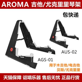 Клавишные комбо,  Ах! обещание частица для женского имени AROMA AGS-01 AUS02 сложить стоять бакелит баллада гитара бас особенно керри в гусли полка, цена 372 руб