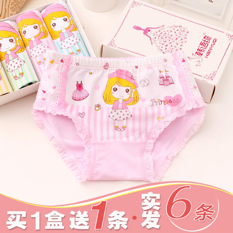 6cca89f55 Small children s panties cotton four corners 4 5 6 7 9-year-old triangle ...
