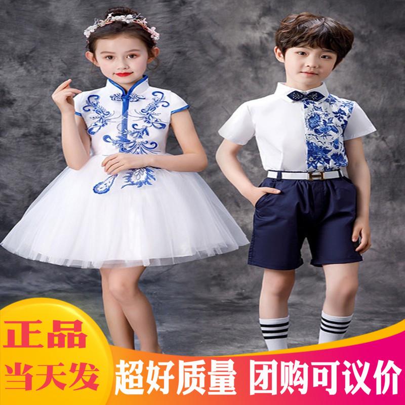 六一儿童演出服男女童青花瓷蓬蓬裙舞蹈服幼儿中国风合唱表演礼服