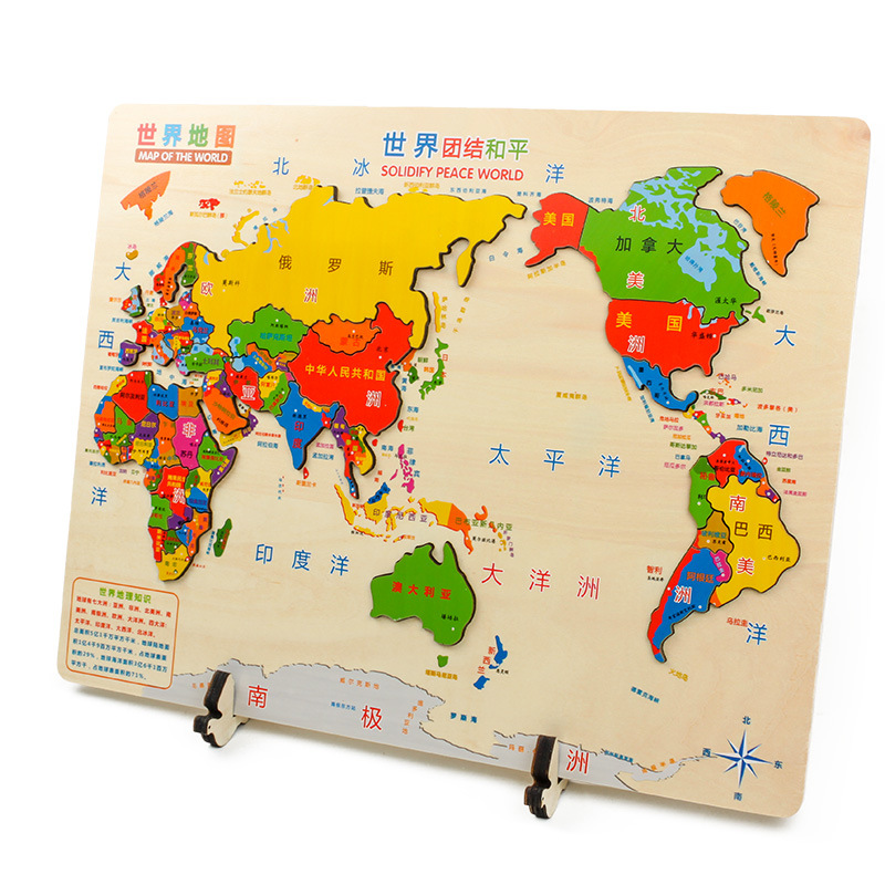 China Map Puzzle.Usd 24 62 Laser Engraving China Map World Map Puzzle Queen High