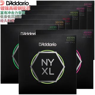 Струны для бас-гитары,  Достигать достигать рио D'Addario NYXL45105 никелированный 4 аккорд 5 аккорд 6 аккорд электричество бас бас аккорд Bass аккорд, цена 2993 руб