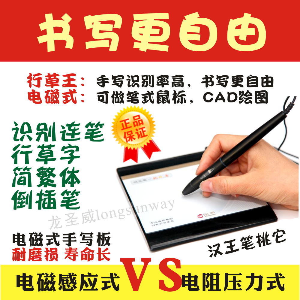 HANWANG PEN DRIVERS FOR WINDOWS 8