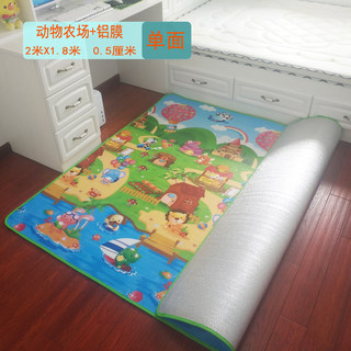 Happy bear picnic mat waterproof and moisture-proof outdoor portable spring outing and autumn outing mat beach thickening camping mat send storage bag