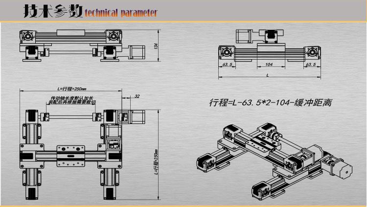 详情页模组1-1_10.jpg