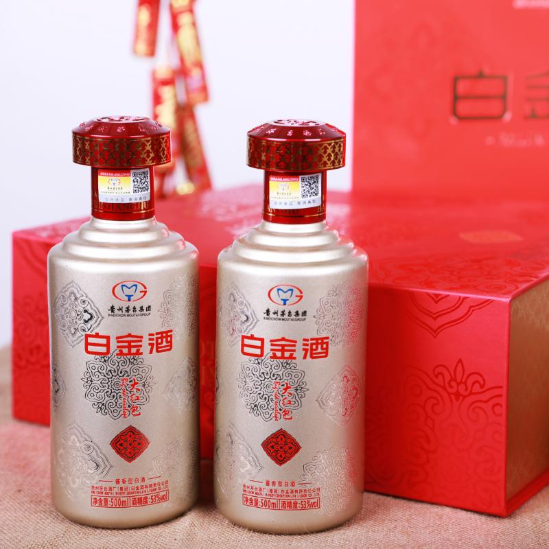 贵州茅台集团 白金酒 53度酱香型白酒 500ml*2瓶 大红包礼盒装 天猫优惠券折后¥169包邮(¥199-30)京东¥299