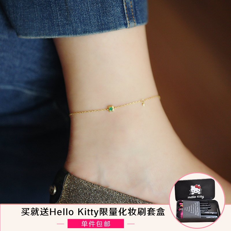 f086fbfb4 Silver original 925 sterling silver gold-plated anklet green artificial  zircon adjustable jewelry female Japanese light jewelry
