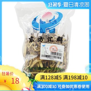 Oriental convergence group licorice 250g package mail
