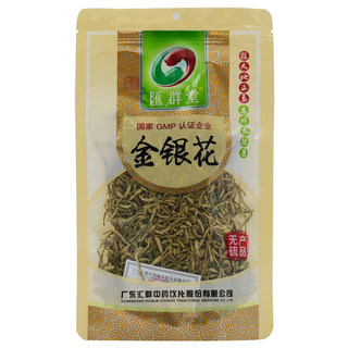 Huiquntang Honeysuckle 60g Free Shipping
