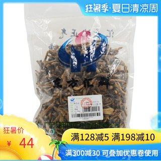 Dongfang Huiqun Ground Bone Skin 250g Free Shipping