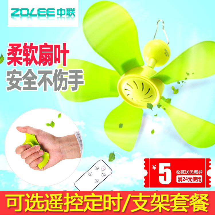 Children's baby with the Union mini small ceiling fan mute bed home dormitory remote-controlled mosquito nets breeze fan