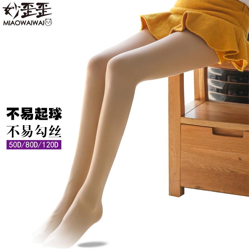 天鹅绒连裤袜中厚打底女袜2条装