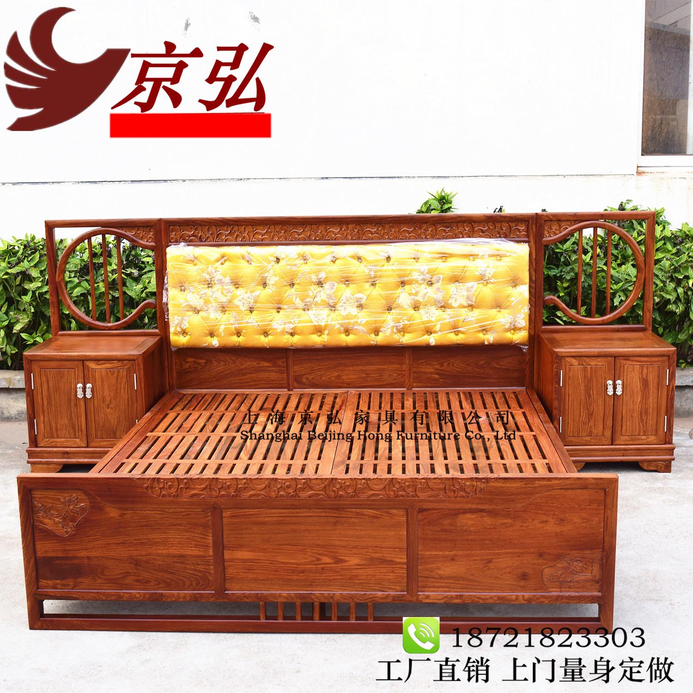 Gỗ rắn giường đôi gỗ nhám đỏ gỗ đàn hương mới Phòng ngủ kiểu Trung Quốc hoàn chỉnh đầu giường kết hợp bàn ghế gỗ hồng mộc Suzuo - Bộ đồ nội thất