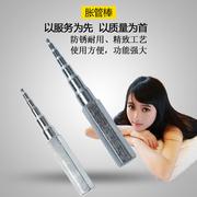 Hướng dẫn sử dụng ống đồng ống giãn nở ống thiết bị dập ống 6-19mm