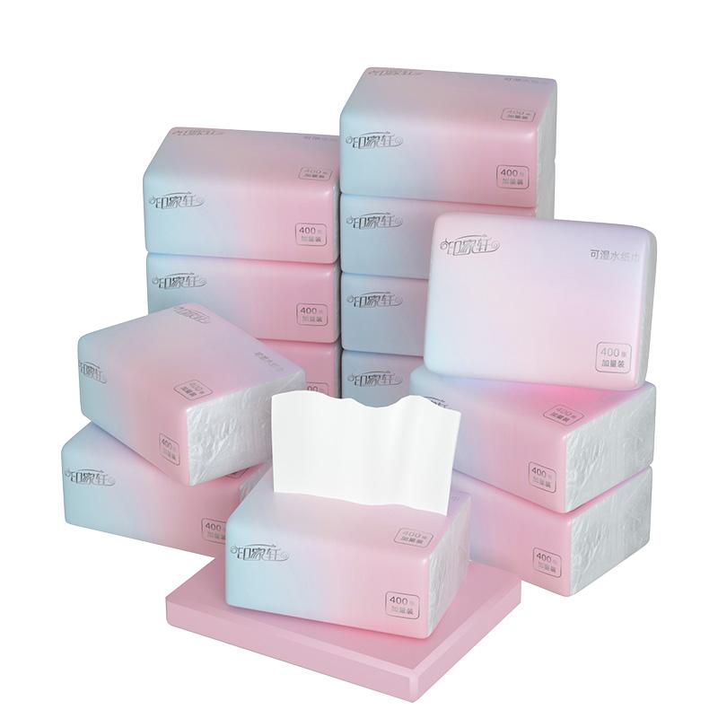 400张大号抽纸30包整箱批家庭实惠装餐巾纸家用卫生纸巾大包纸抽