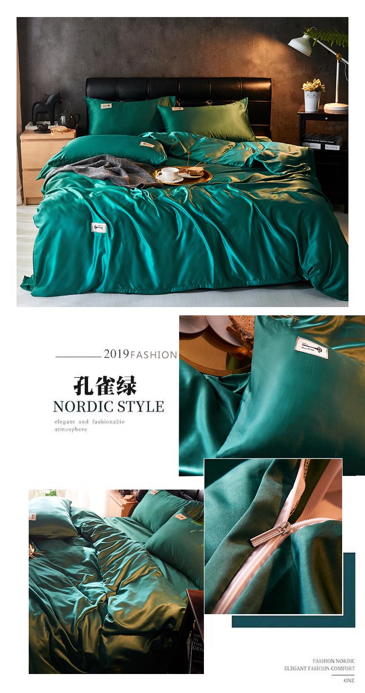 【夏季裸睡】凉爽真丝床上四件套 21