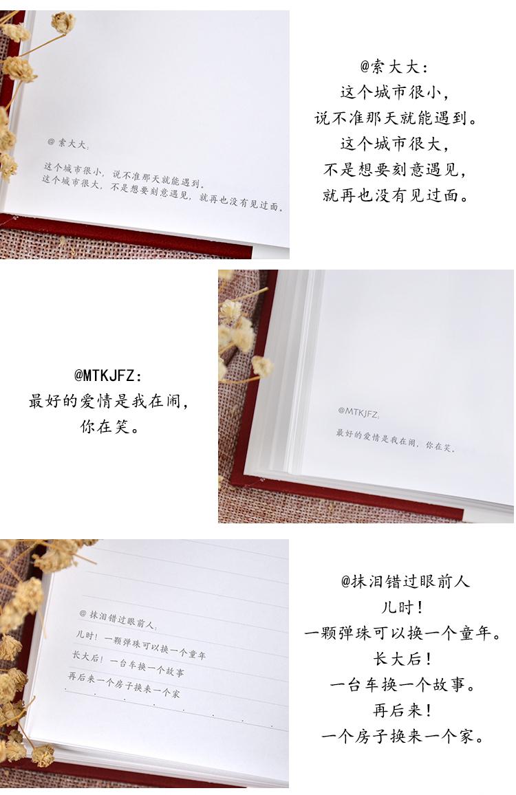 这是TA的故事手账本套装青禾纪原创礼盒精美文具4件套文艺精装本详情图