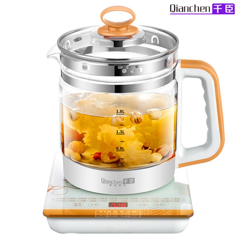 养生壶全自动电热烧水壶玻璃保温花茶煮茶器