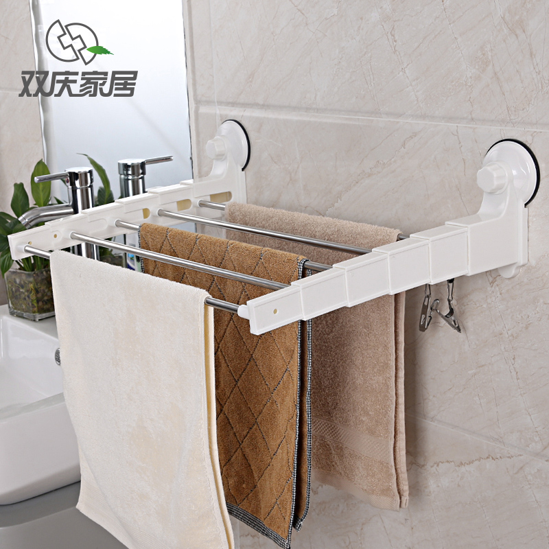 Shuangqing Suction Cup Bathroom Stainless Steel Retractable Towel Rack  Towel Rack Folding Toilet Towel Pole Drying