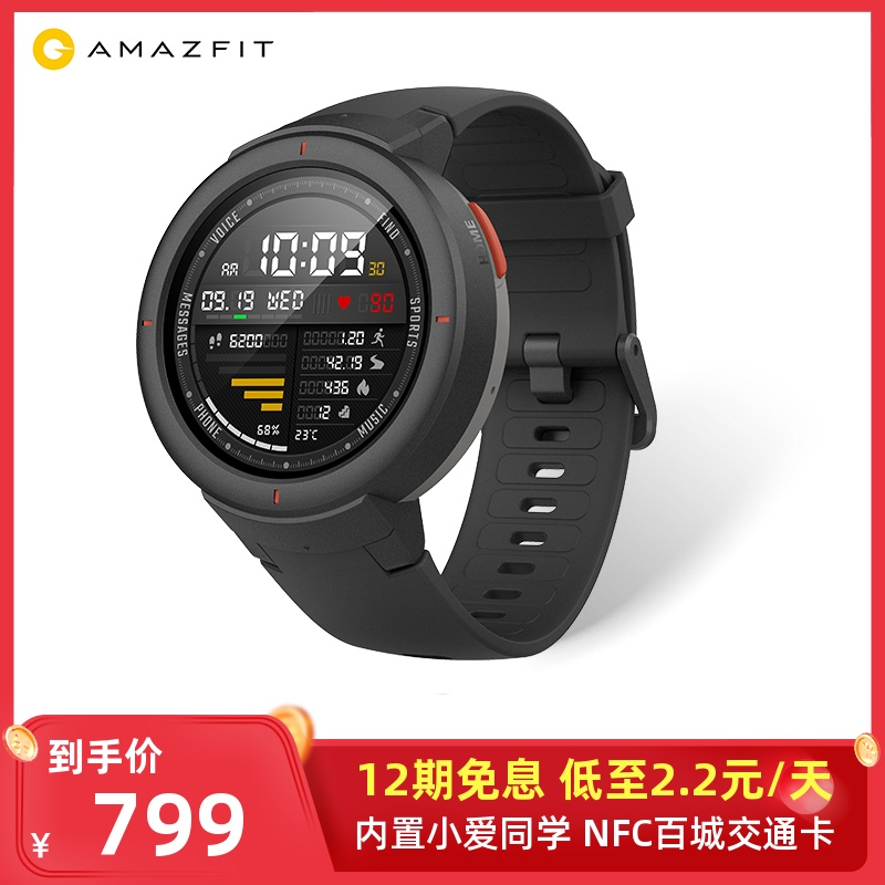 (Official recommendation of the national track and field team) Amazfit Smartwatch Outdoor Sports Running Heart Rate Healthy Sleep Waterproof GPS Positioning NFC Payment Android Apple Huami Bracelet