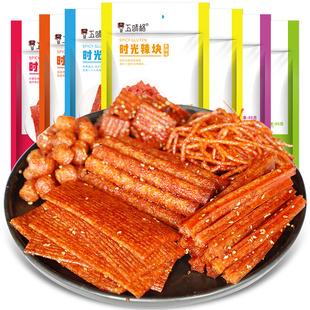 五味格时光网红辣条大礼包湖南麻辣味小零食儿时小吃整箱休闲食品