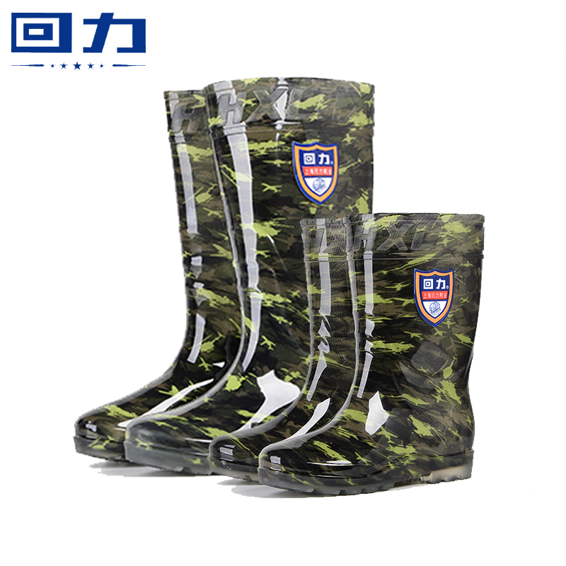 4200ef9c810 Pull back rain boots men's high tube camouflage water shoes men's ...