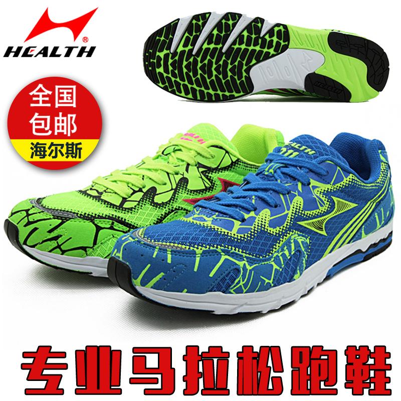 牛货超轻专业马拉松训练鞋夏季透气长跑鞋男减震轻便跑步鞋子