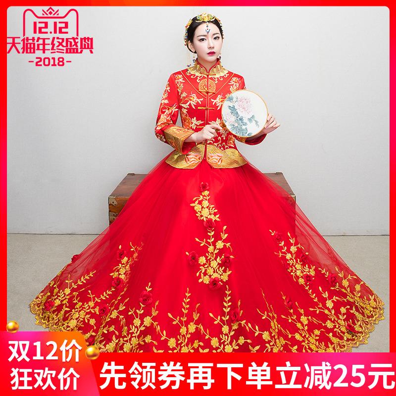 秀禾服新娘2018结婚宫廷中国风敬酒服中式复古婚纱礼服旗袍女冬季