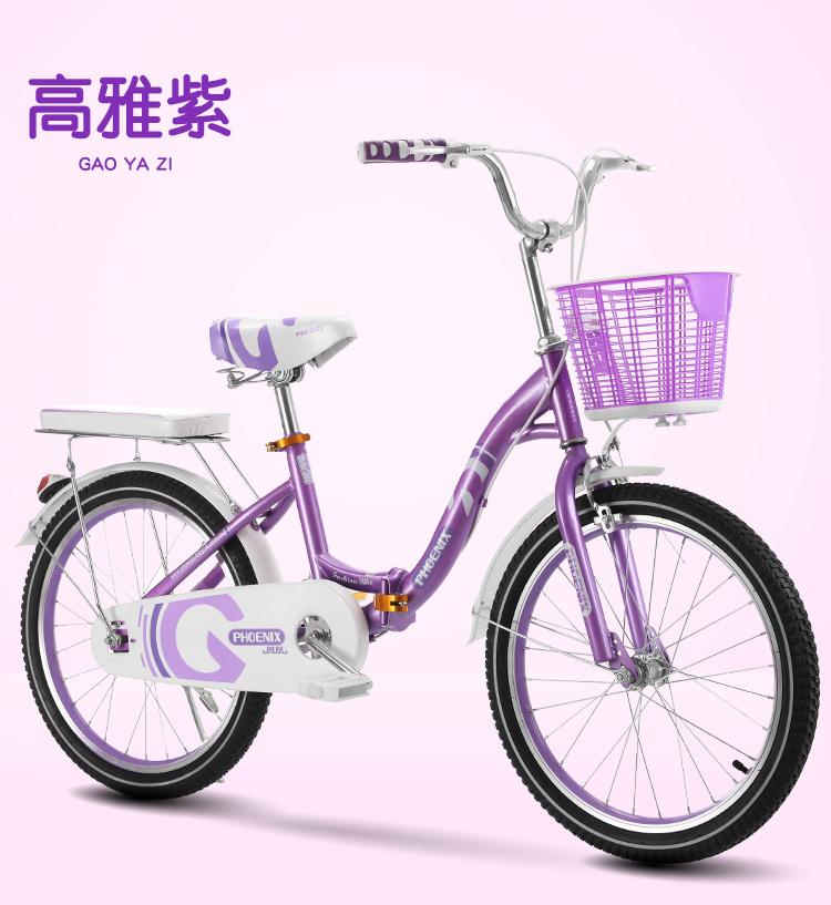兒童自行車女孩中大童女童腳踏山地車6-7-8-9-10歲公主款單車 【拾月生活小鋪 可開發票】