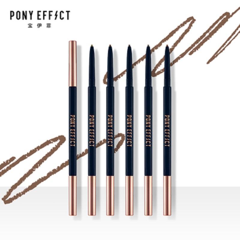 【 Pony Effect】微雕双头眉笔