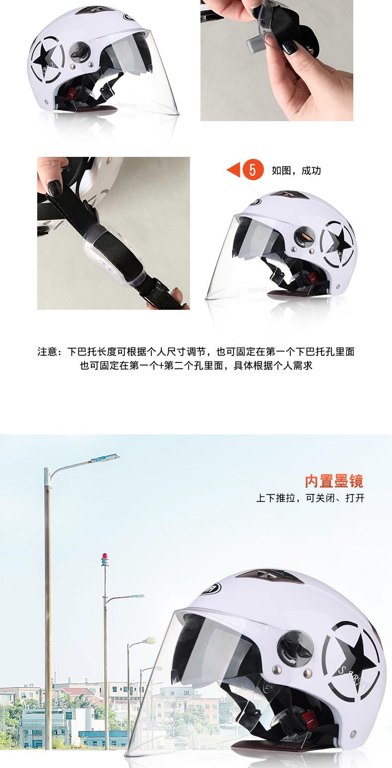 哈雷电动车头盔【网红爆款】厂家一手货源现货批发~!!