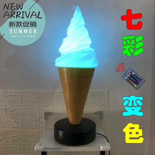Simulation ice cream model/60cm high colorful color-changing ice cream decoration light box/bar table ice cream mold