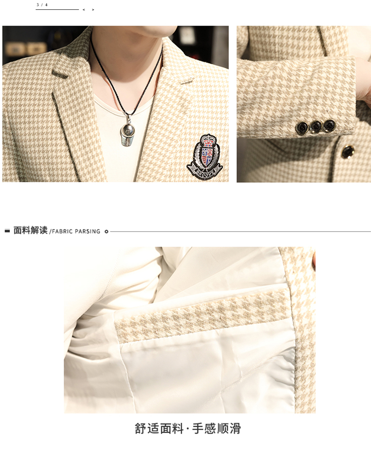 Young Thousand Birds grid slim suit Korean version of the trend Spring and Autumn men's social guy suit jacket British single west 45 Online shopping Bangladesh
