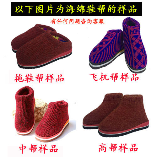Tendon sole, non-slip and wear-resistant, hand-woven crocheted wool slippers, cotton shoes, sponge upper, rubber sole