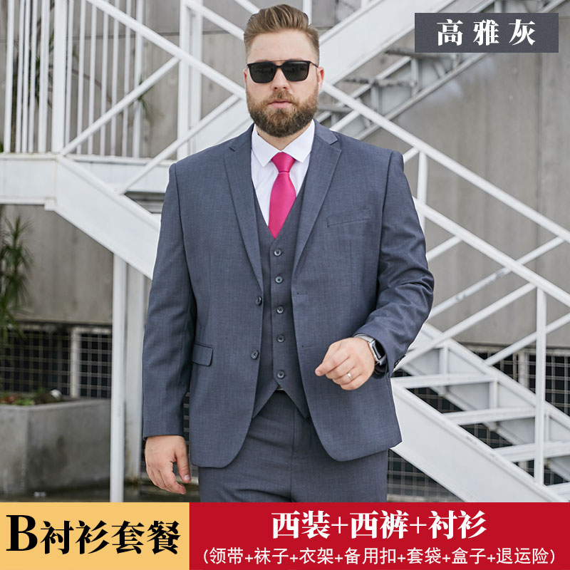 ELEGANT GRAY + LARGE SIZE + B BASIC PACKAGE 8868% 20 (SUIT + TROUSERS + SHIRT)