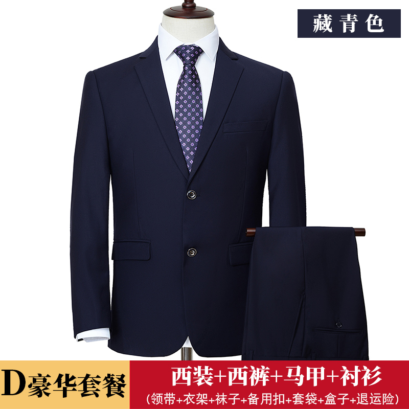 Navy + Large Size + D Deluxe Package   (Set + Vest + Shirt)