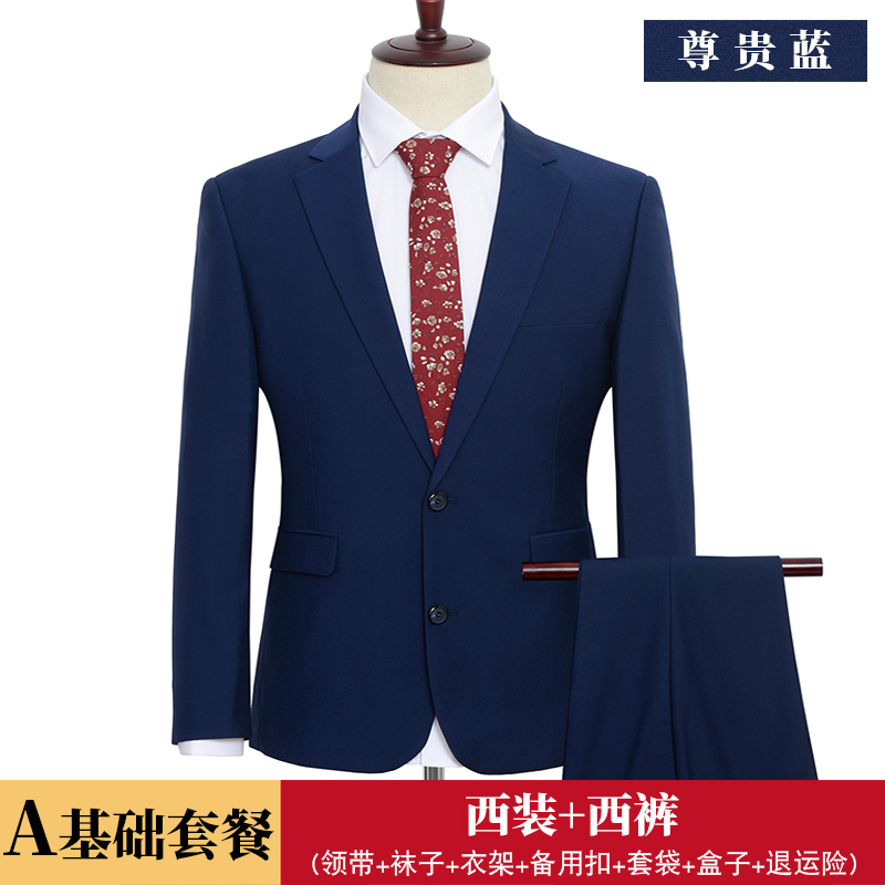 Premium Blue + Large Size + A Basic Package 8878% 20 (suit + trousers)