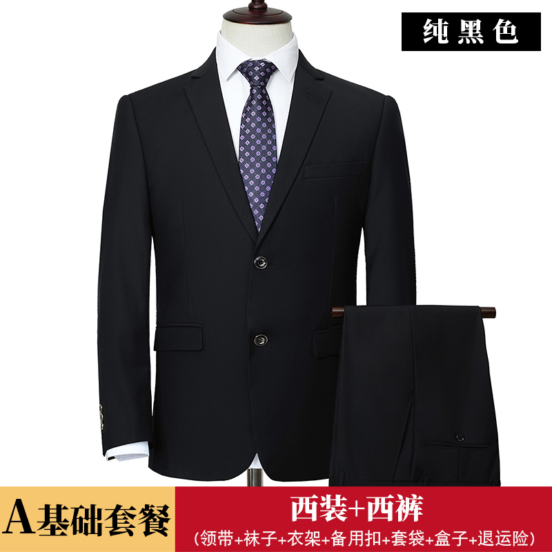 Pure black + large size + A basic package  (suit + trousers)