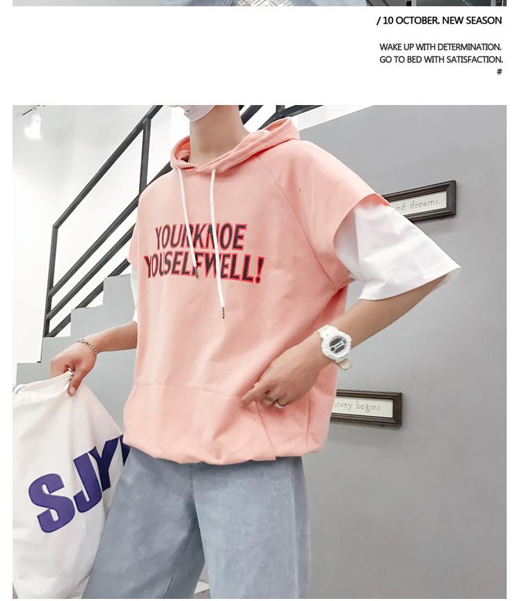 Mùa hè áo len nam đội mũ trùm đầu mùa xuân và mùa thu nam quần áo những người yêu thích ngắn tay Hàn Quốc phiên bản của xu hướng của quần áo áo khoác áo thể thao