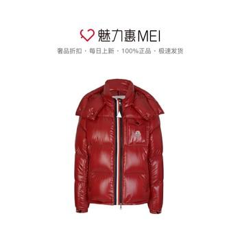 Moncler мужской красный нейлон хлопок одежда, цена 279080 руб