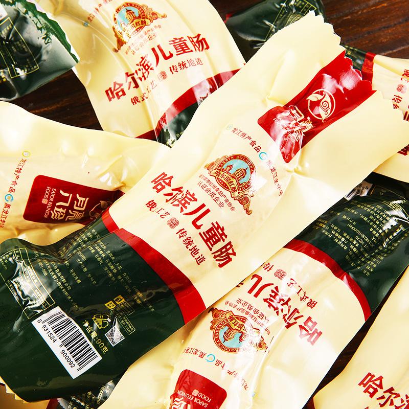 【月亮八珍】 哈尔滨儿童红肠90g*5支