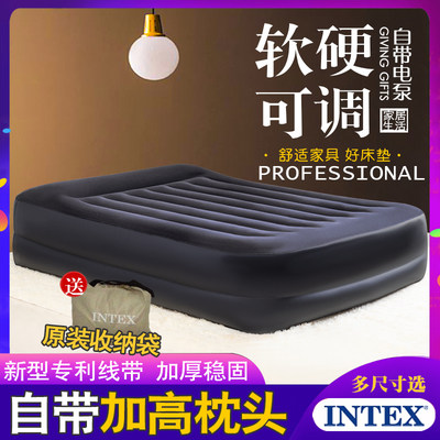 INTEX inflatable bed double household built-in electric pump pillow single impulse mattress 2 generation high gas bed thickening
