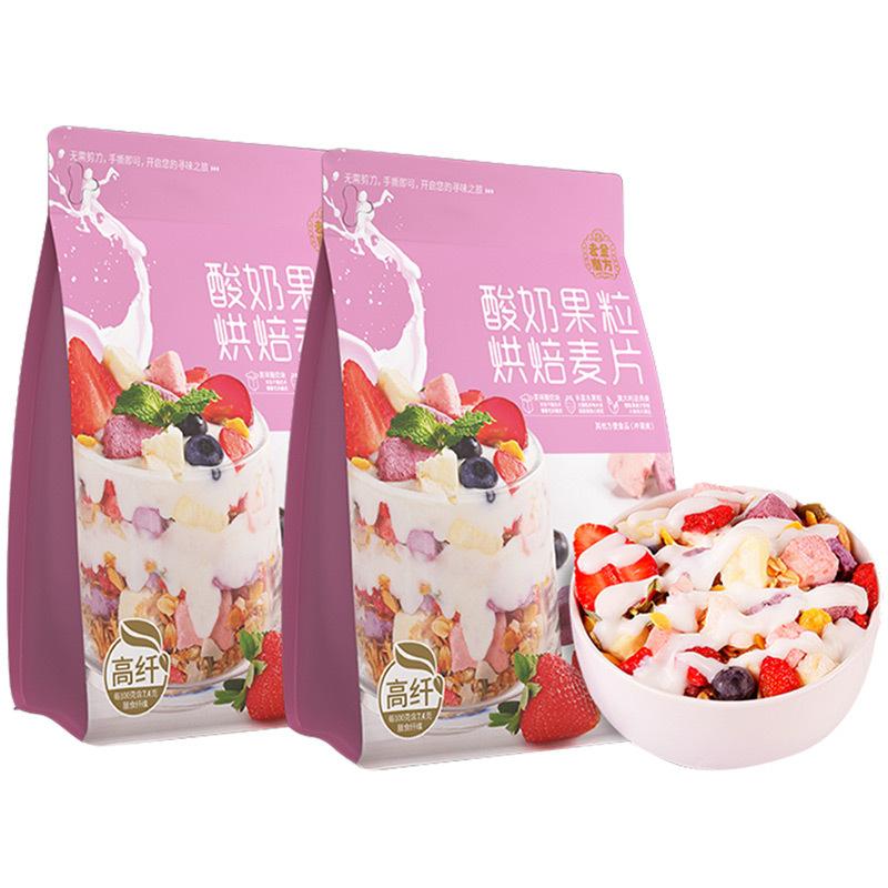 老金磨方酸奶果粒烘焙燕麦片水果坚果代餐早餐混合谷物即食冲饮