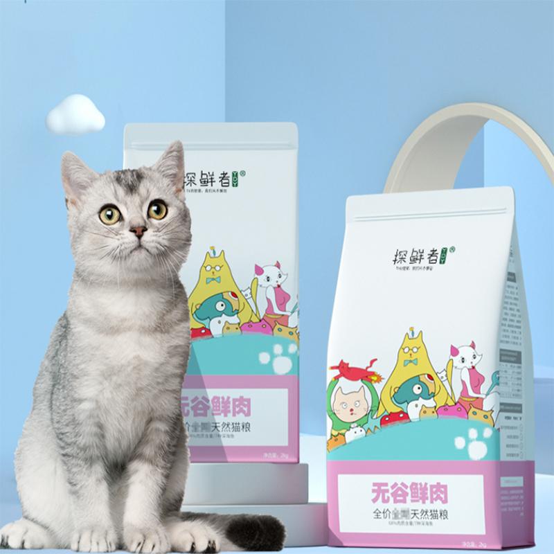 探险者无谷猫粮成猫幼猫专用10kg增肥发腮营养全价通用高蛋白2kg