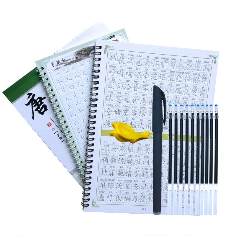三四4五六3-6年级上册下册字帖