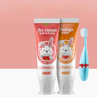【送牙刷】七季母婴儿童牙膏套装