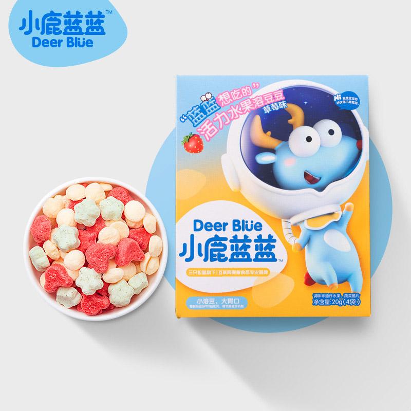 【小鹿蓝蓝_益生菌酸奶溶豆】宝宝儿童零食送6个月1岁婴儿辅食谱