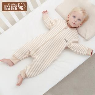婴儿睡袋春秋薄棉婴幼儿童防踢被