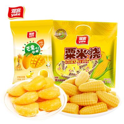 雅客芒果糖软糖玉米糖年货小零食过年新年散装水果芒果味糖果喜糖
